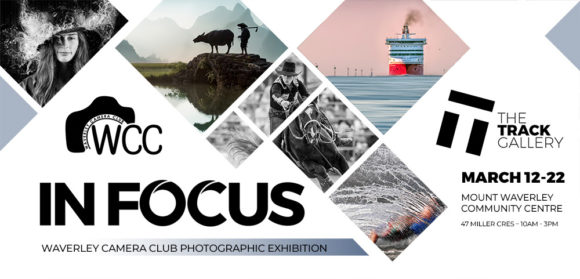 Inaugural Photography Exhibition: In Focus